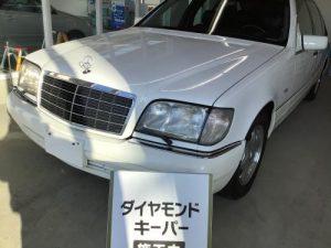 大事な愛車♡